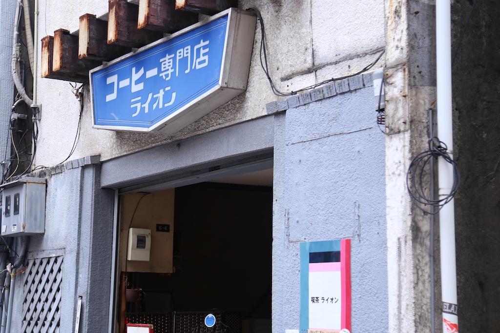 名古屋のほんとうに良い「場所・モノ・コト」〜やっとかめ文化祭2018〜 - yatto 17