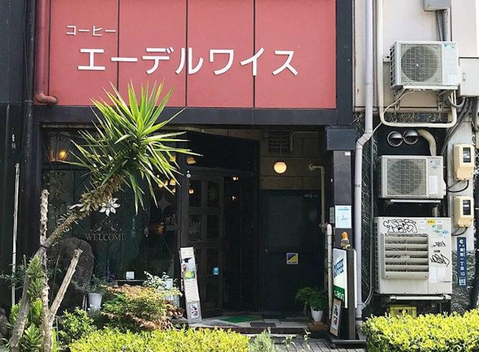 まち歩きしながら名古屋の魅力を見つけよう!やっとかめ文化祭2018 - yattokame 03