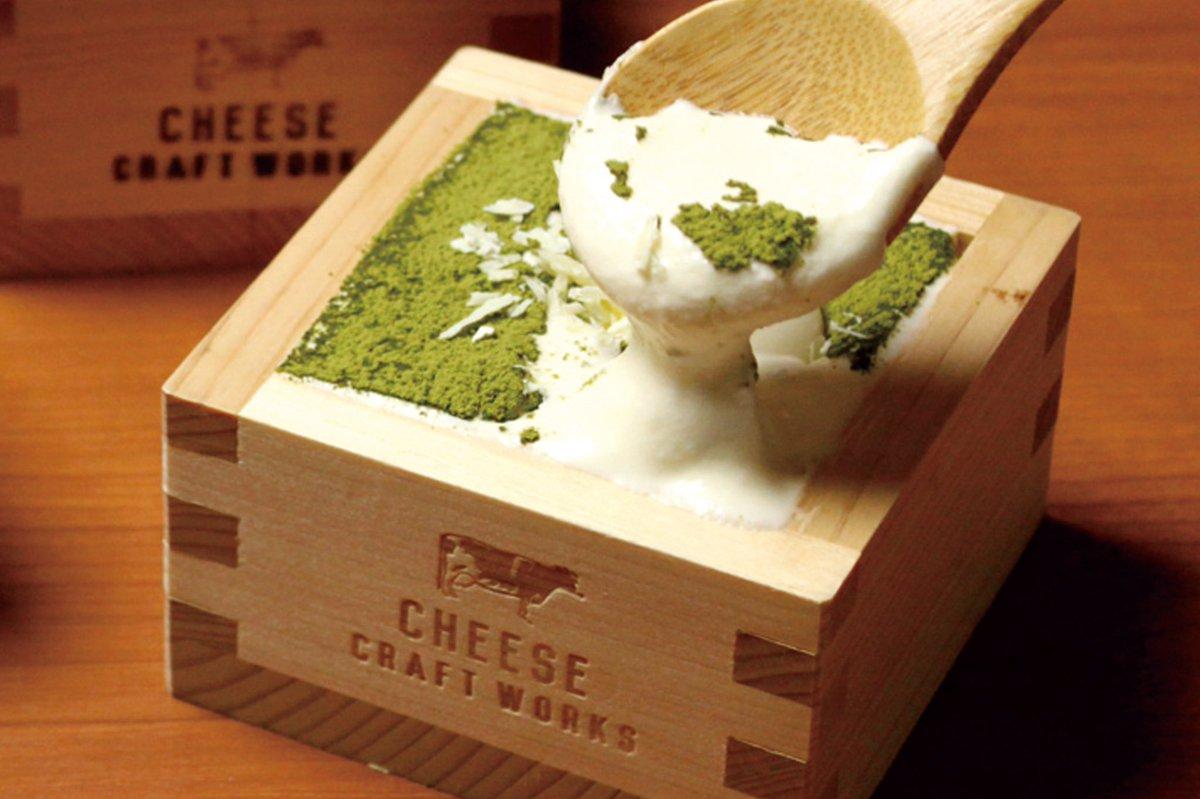 東京や大阪で人気のチーズ料理店! チーズクラフトワークスが「名古屋パルコ」に登場 - 5FEBD2CC F4CE 4B02 A880 915C301186BF