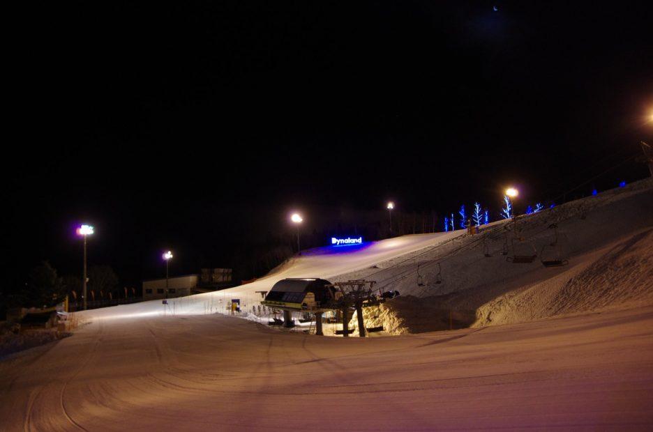 ウィンタースポーツはここで決まり!名古屋からアクセスが良いスキー場7選 - 5c3e1e2f23d2070ff5c8049d8d875373 936x620