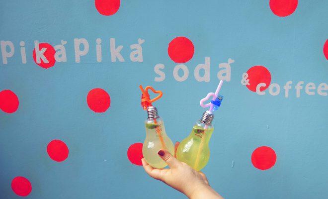 新・大須の食べ歩きメニュー!韓国で人気の「オオスウユ」を飲むなら『Tappy』で - BeautyPlus 20161019115953 save 660x400