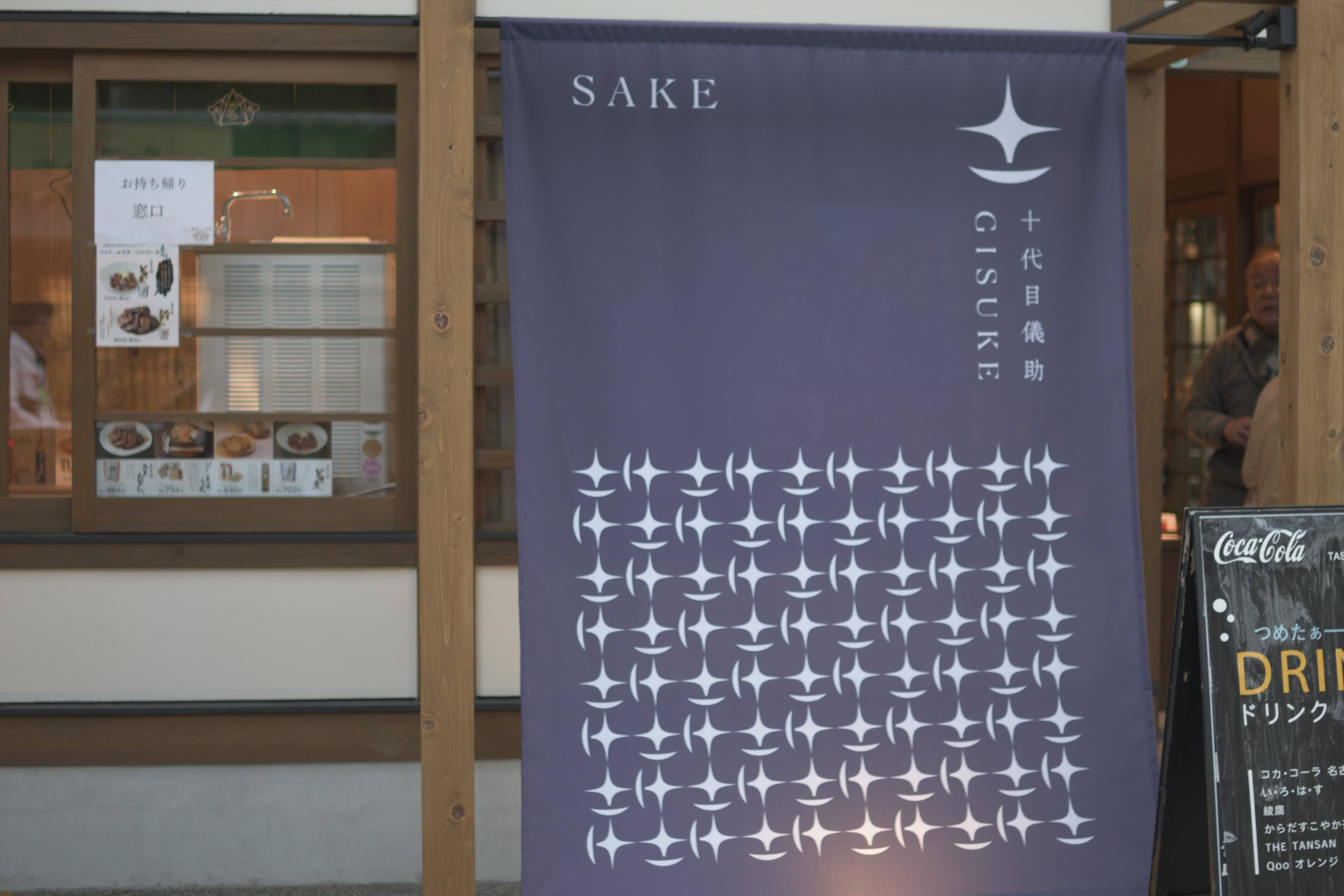 12月16日(日)まで、「名古屋城×NAKED」魅惑の夜景イベントを満喫してきた - DSC2312 min