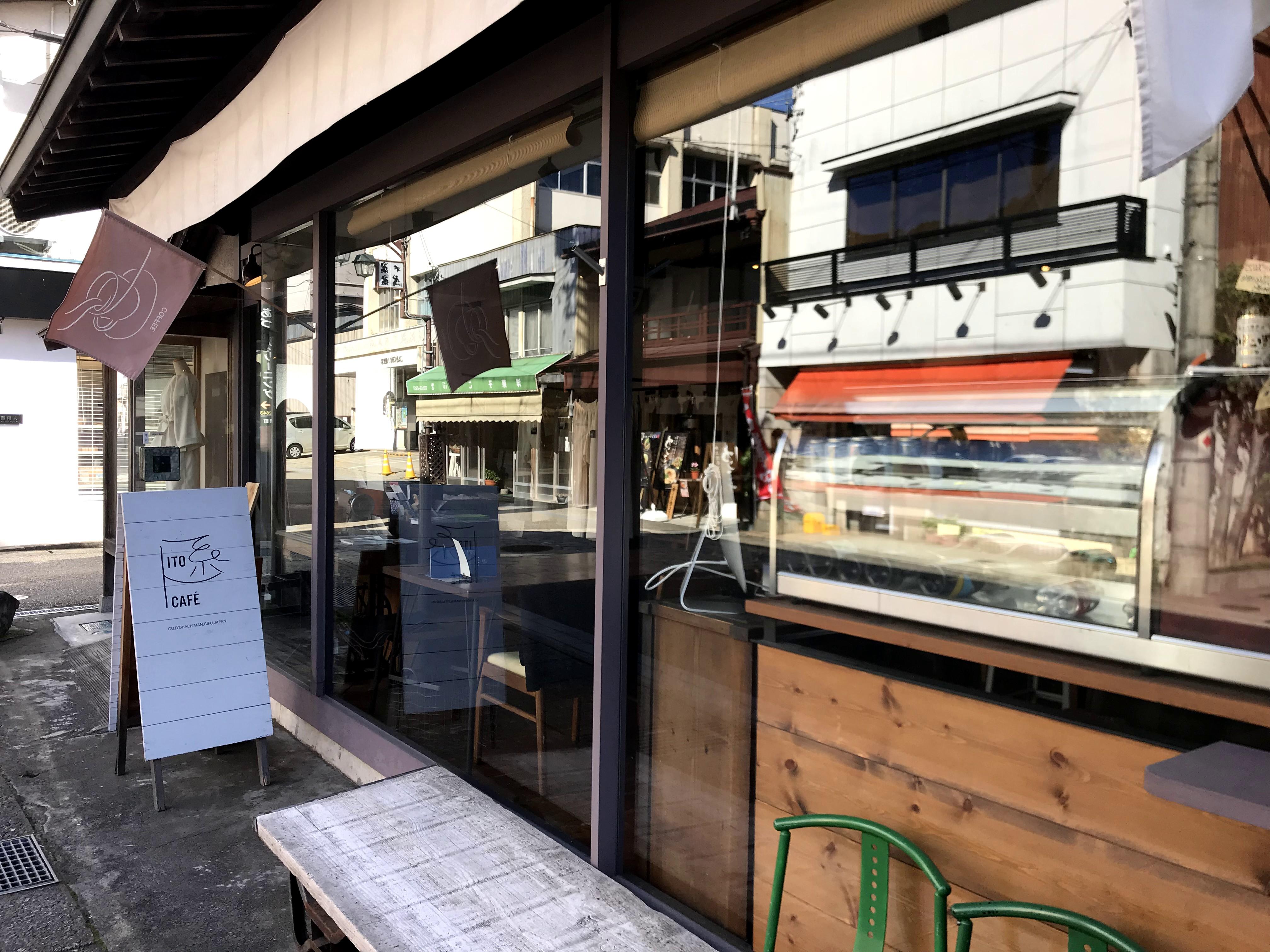 地元の美味しいがたくさん!郡上八幡のおしゃれカフェ『糸CAFE(イトカフェ)』 - IMG 3261