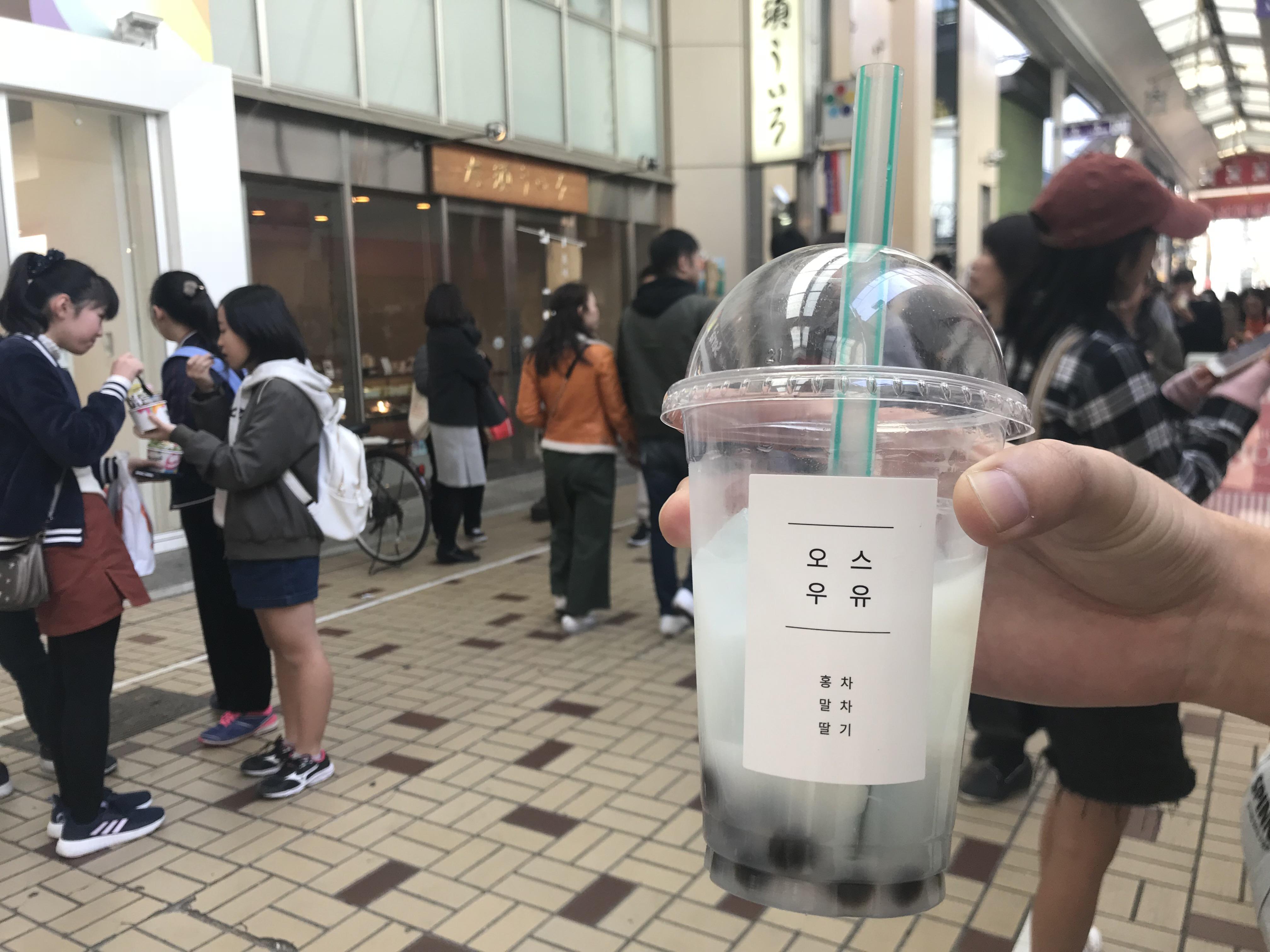 新・大須の食べ歩きメニュー!韓国で人気の「オオスウユ」を飲むなら『Tappy』で - IMG 3320