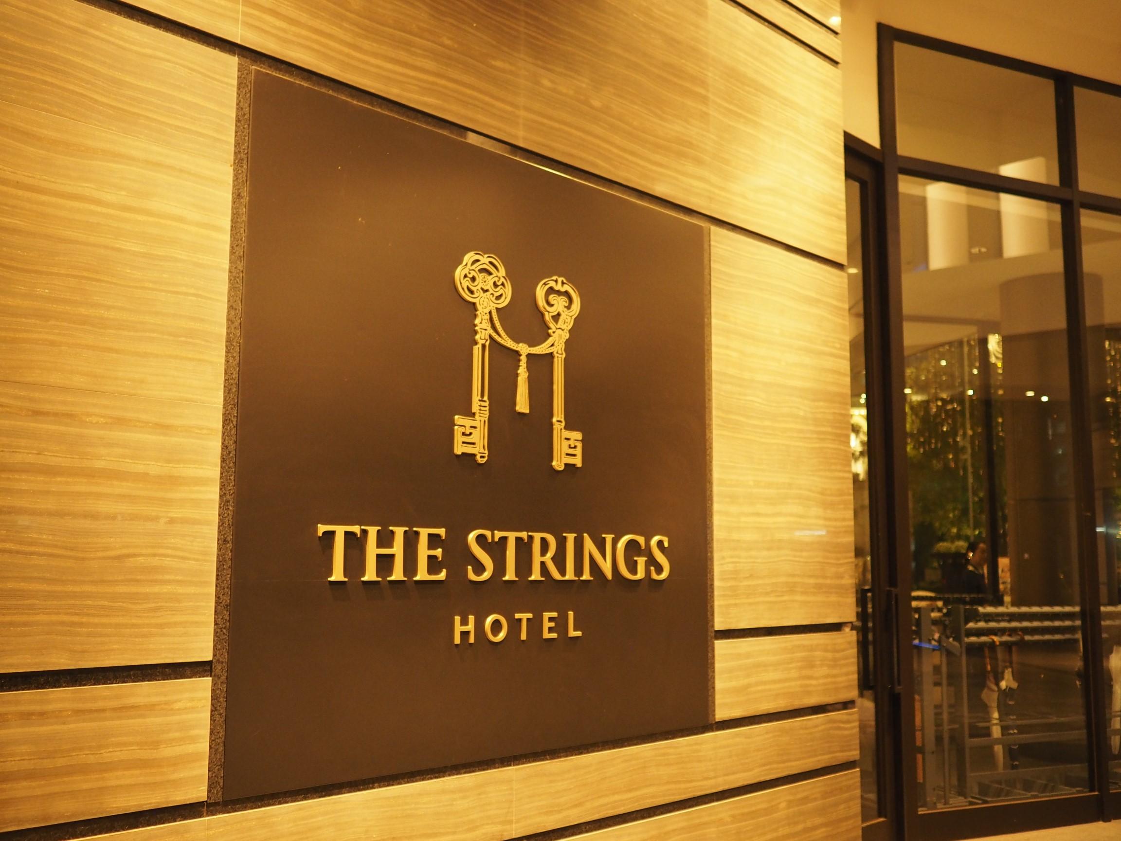 名古屋カップル必見!ストリングスホテル名古屋で平成最後のクリスマスディナーを - PA230464