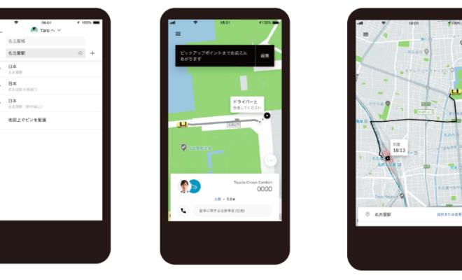 名古屋で配車サービス「Uber」を実際に使用してみた!タクシーとどっちが便利? - Screen Shot 2018 09 07 at 8.39.47 AM 660x400