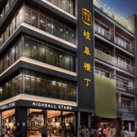 新たなほろ酔いスポット『岐阜横丁』、岐阜駅近くに50店舗もの飲食店がオープンへ