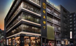 新たなほろ酔いスポット『岐阜横丁』、岐阜駅近くに50店舗もの飲食店がオープンへ - a11b4bb3ba448d1fa402ac3dc62cc91f 260x160