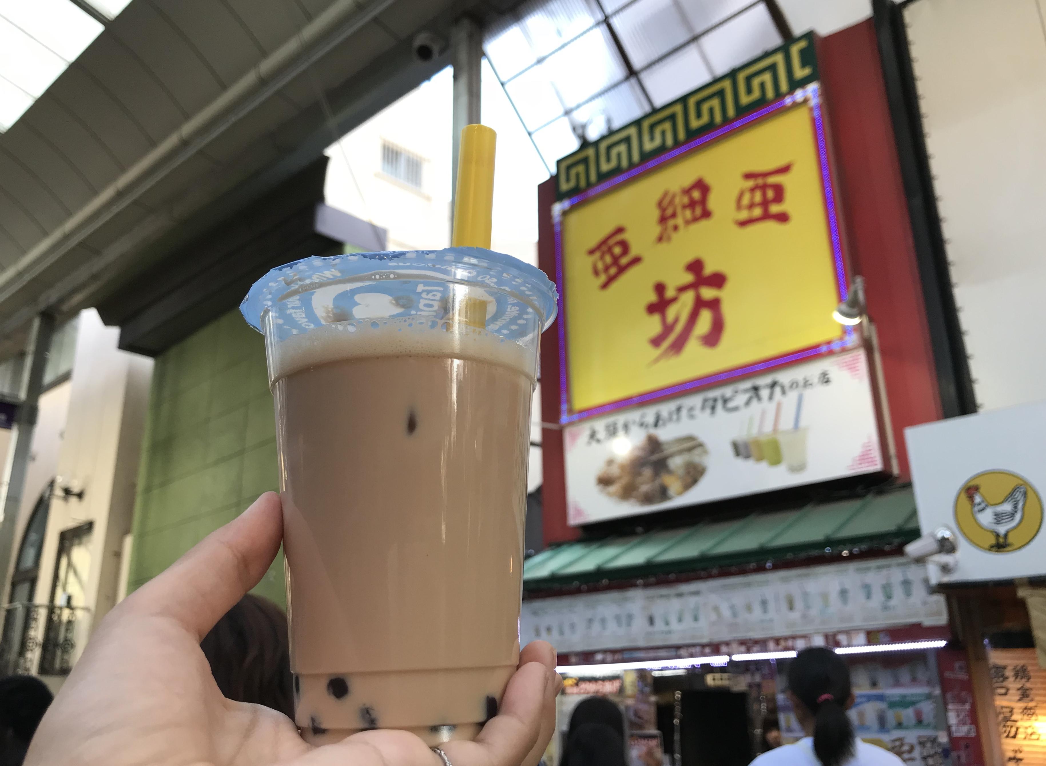 もちもち食感が人気!名古屋のタピオカドリンクのお店20選 - asiabow