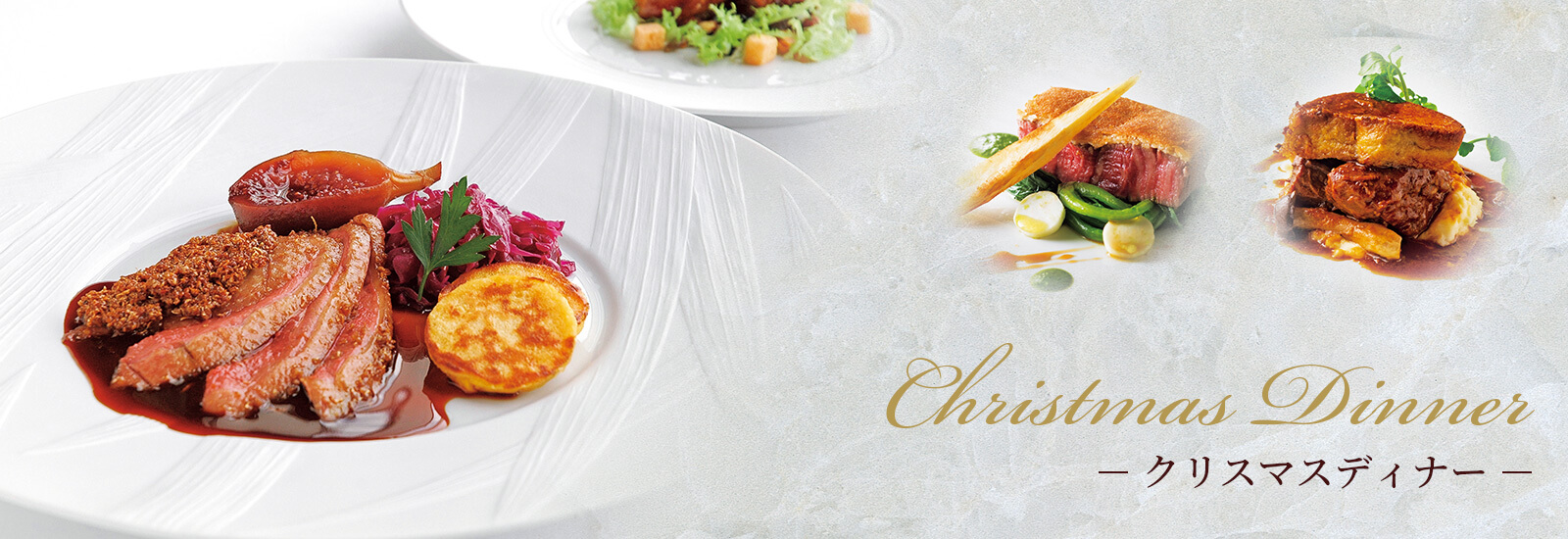 クリスマスシーズン到来!名古屋駅で『ミッドランドクリスマス2018』が開催中 - dinner bnr