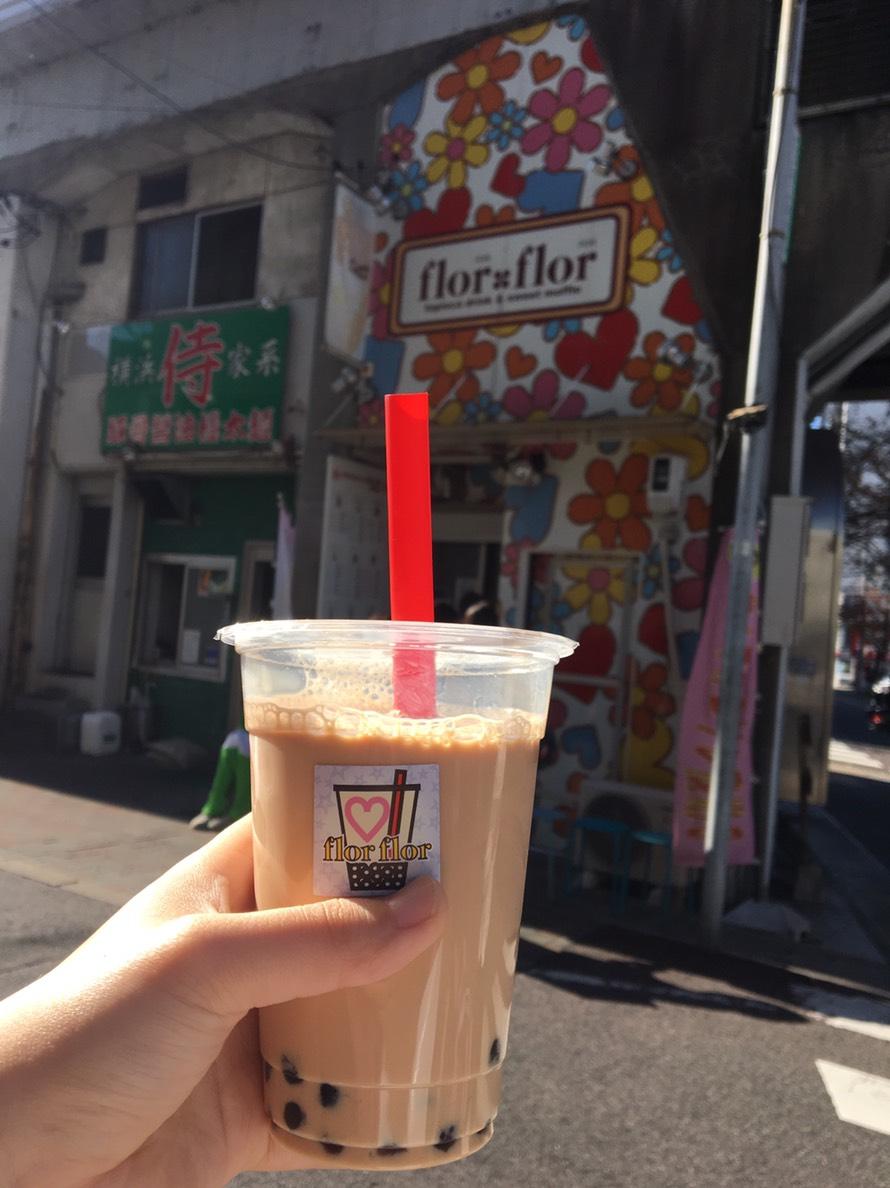 もちもち食感が人気!名古屋のタピオカドリンクのお店20選 - frolfrol