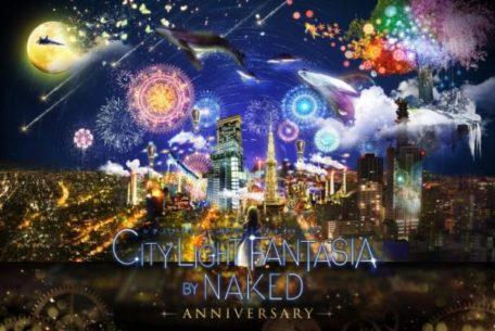 名古屋テレビ塔を最後に彩る夜景体験、プロジェクションマッピングイベントが開催中