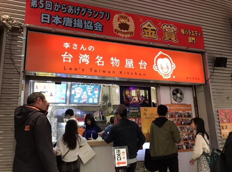 もちもち食感が人気!名古屋のタピオカドリンクのお店20選 - leesan