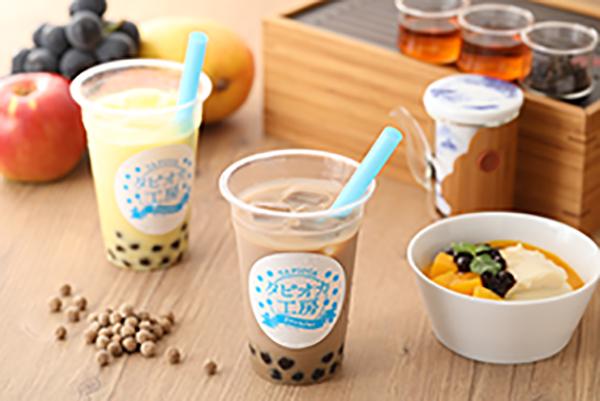 もちもち食感が人気!名古屋のタピオカドリンクのお店20選 - prunful