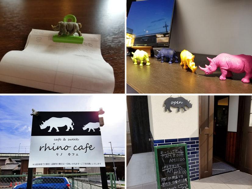 子ども連れでも安心!可愛いサイ達が迎えてくれる「rhino cafe(リノカフェ)」 - rhino13 827x620