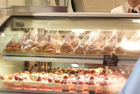 名古屋初!いちご専門の洋菓子店「STRAWBERRY HUNTING」がオープン