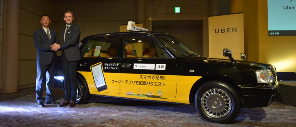 名古屋で配車サービス「Uber」を実際に使用してみた!タクシーとどっちが便利? - uber fuji partnership 1024x439