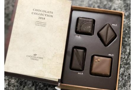 ショコラトリータカスの2018コレクションが世界最大のショコラの祭典で金賞受賞