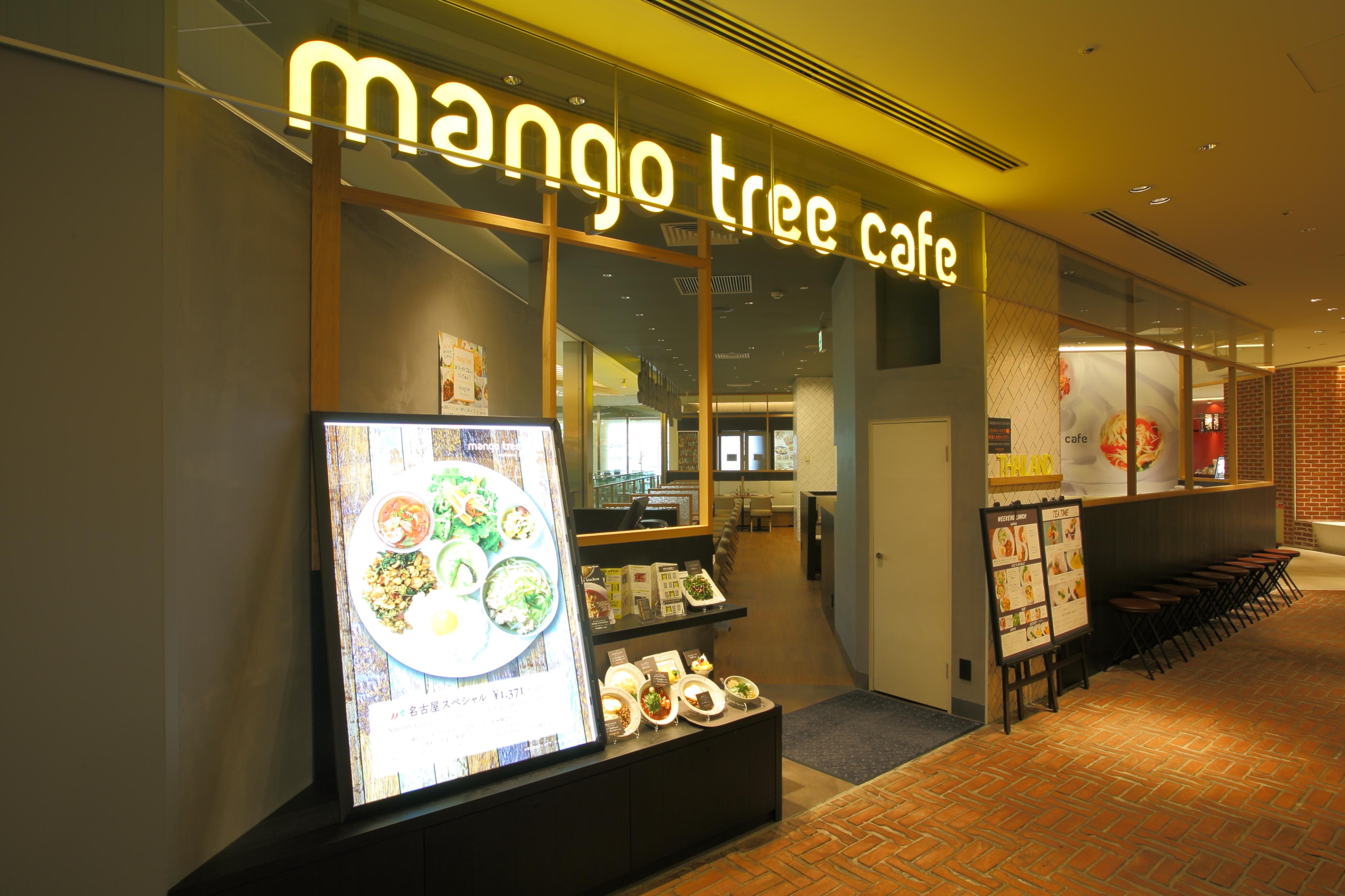 名古屋、栄ラシックでランチに使える!おすすめレストラン・カフェ7選まとめ - 1543982406366
