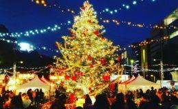 今年で6回目!ヨーロッパ伝統クリスマスマーケットが久屋大通で開催 - CM I 260x160