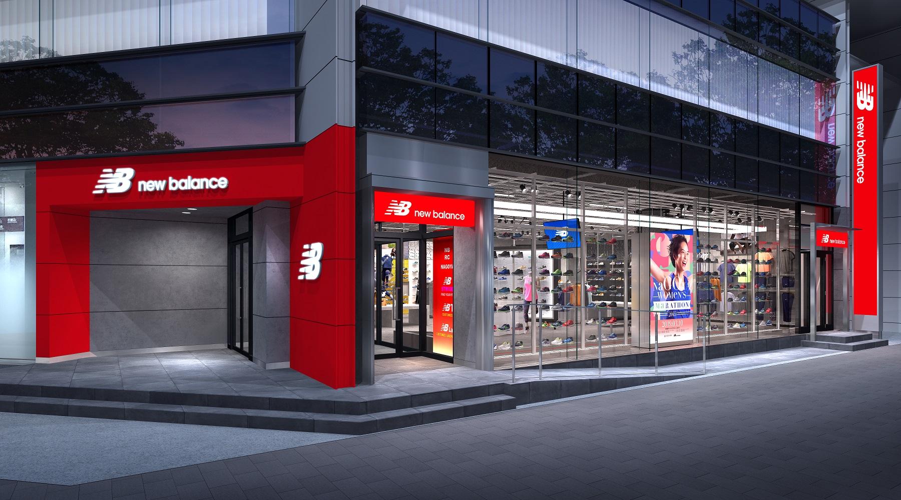 ニューバランスの直営店が名古屋にオープン!ランナー向けのサービスも