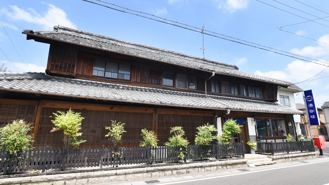 かわいいお団子が話題!囲炉裏がある築100年の古民家カフェ「湊珈琲」 - minato coffee01