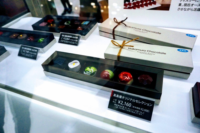 【2019】名古屋タカシマヤのバレンタインイベント『アムール・デュ・ショコラ』 - AF5FAB1F 2B30 42E4 945B 14283FAB1097