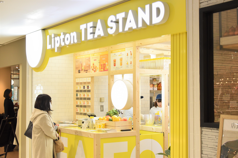 あなたの毎日に紅茶のある暮らしを提案「Lipton TEA STAND」 - DSC 0533