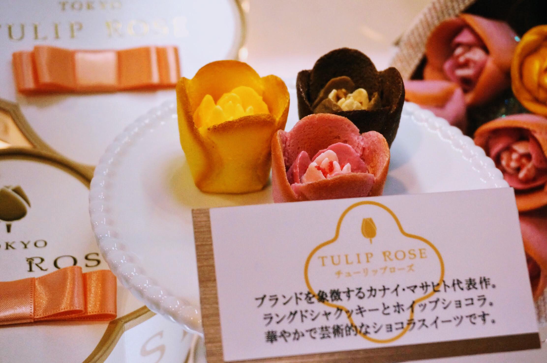 【2019】名古屋タカシマヤのバレンタインイベント『アムール・デュ・ショコラ』 - E11A2A06 B863 429E 88C9 9344EB21DB8C