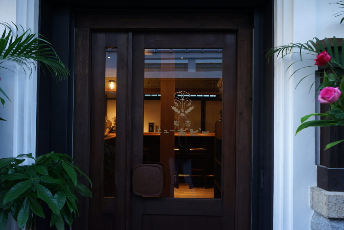 新しいのに、どこか懐かしい。名古屋・四間道の喫茶店「喫茶ニューポピー」 - LRG DSC02087 2 1 1110x742