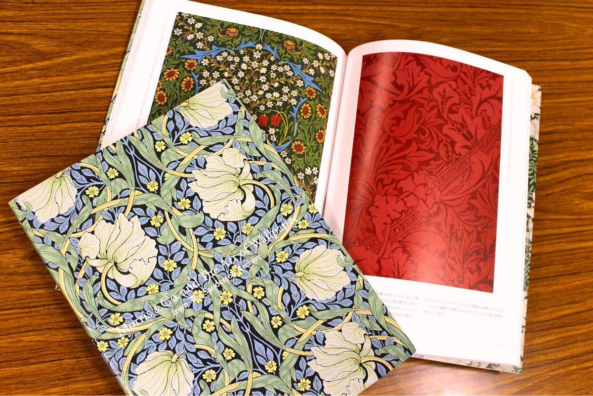 英国の壁紙展が松坂屋にて初開催!「ウィリアム・モリスと英国の壁紙展-美しい生活をもとめて-」 - WM4