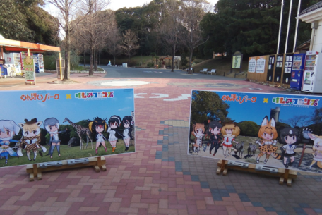 「けもフレ」がもっと好きになる! 豊橋市「のんほいパーク」とのコラボ企画が開催中