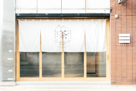 あなたの日常に日本茶を。美濃加茂茶舗の店舗が2/5にオープン