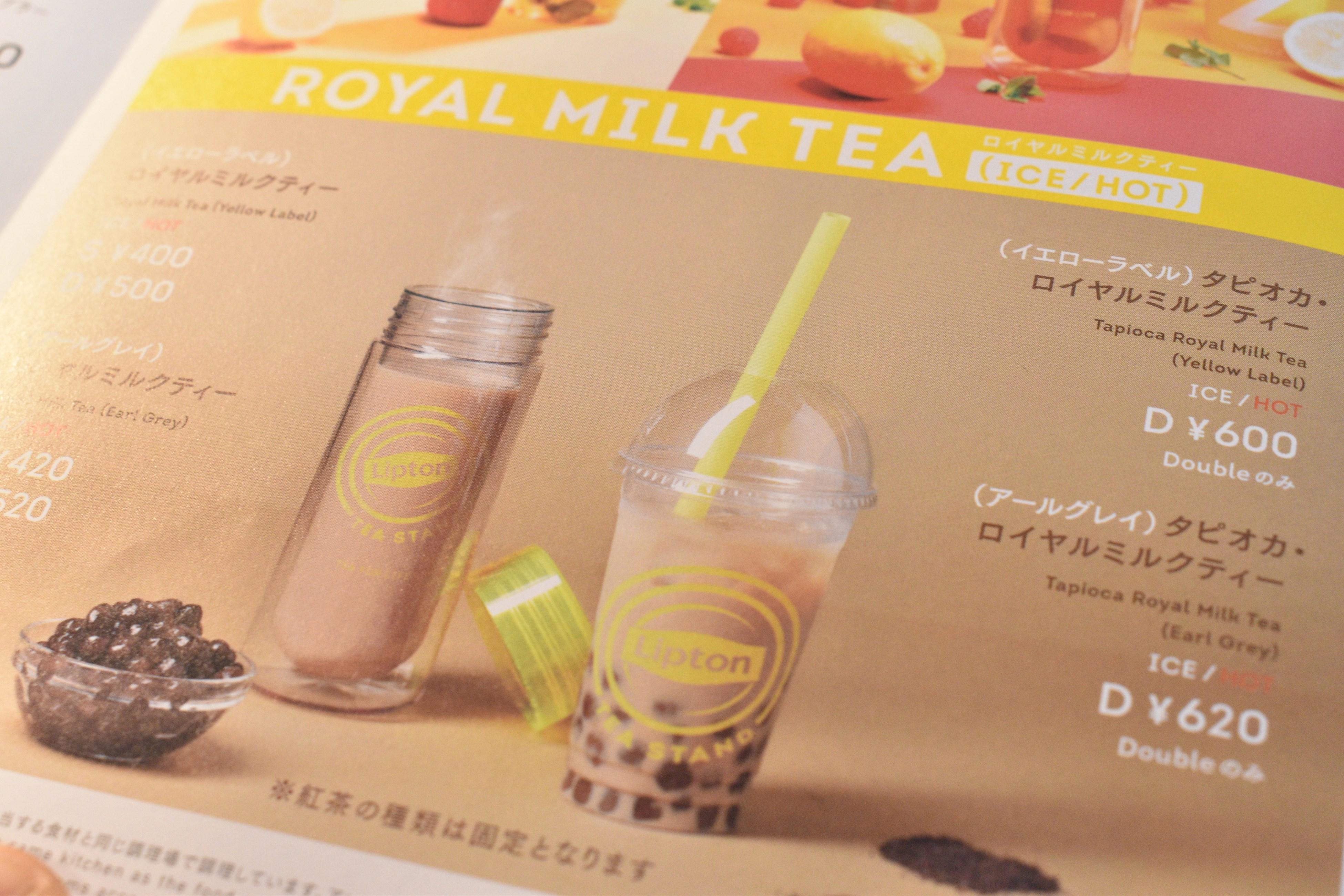 あなたの毎日に紅茶のある暮らしを提案「Lipton TEA STAND」 - s DSC 0596
