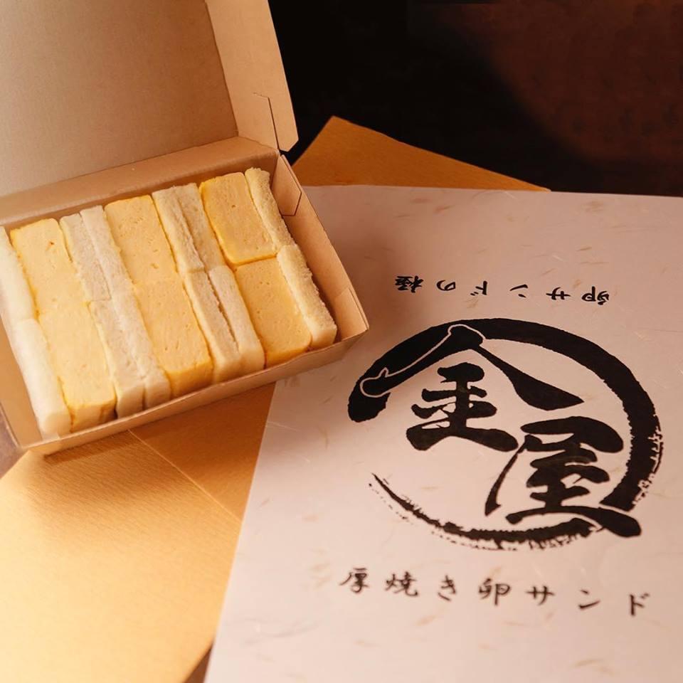 栄・錦にある、ジューシーでボリューミーな厚焼きサンドのお店「金屋」を紹介!