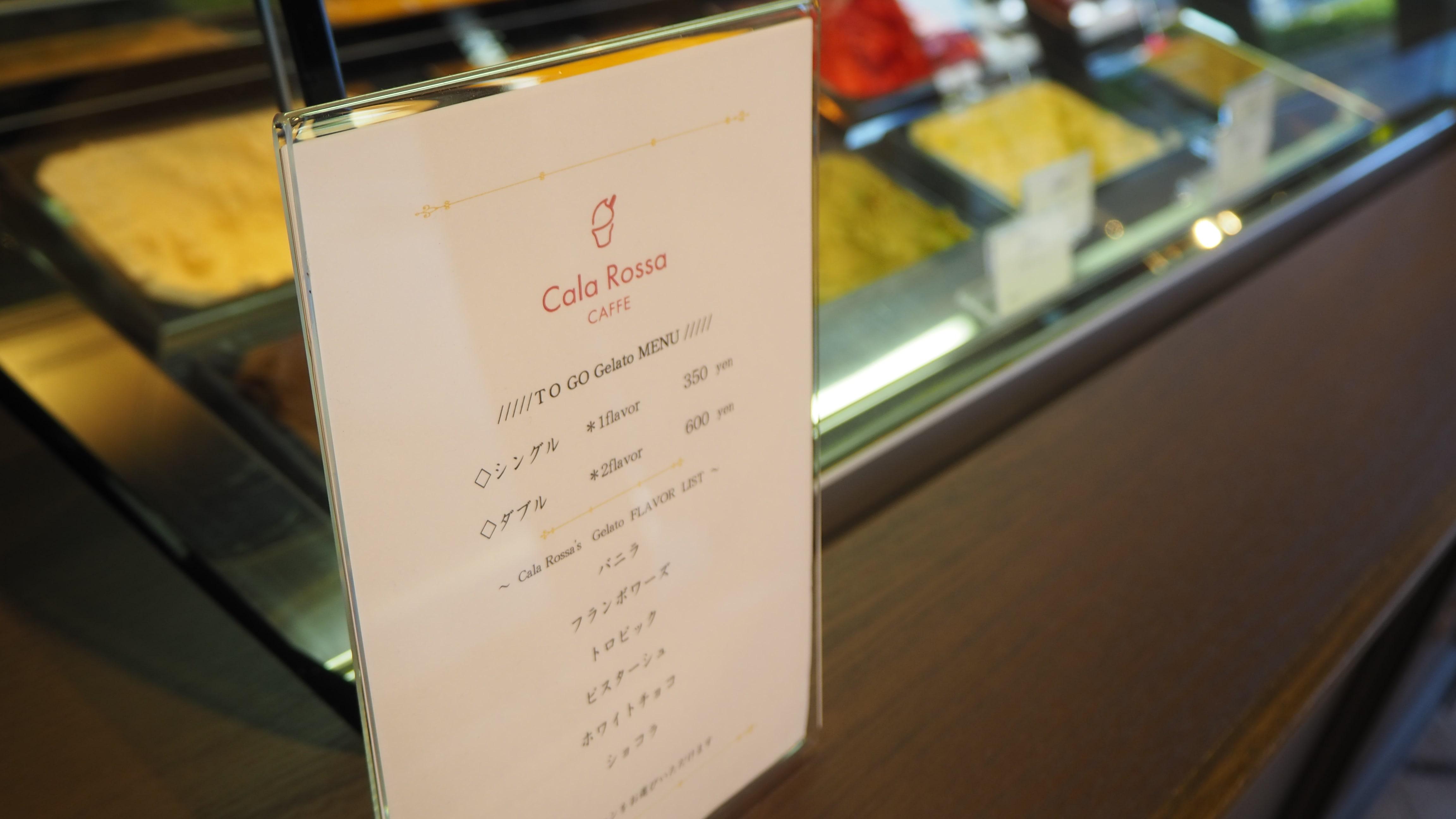 カラフルな熱帯魚があなたをお出迎え! カフェ「Cala Rossa」の贅沢なジェラート - P2100862 min