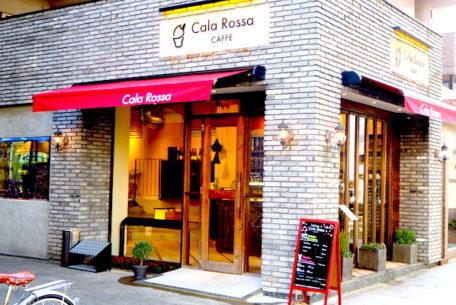 カラフルな熱帯魚があなたをお出迎え! カフェ「Cala Rossa」の贅沢なジェラート