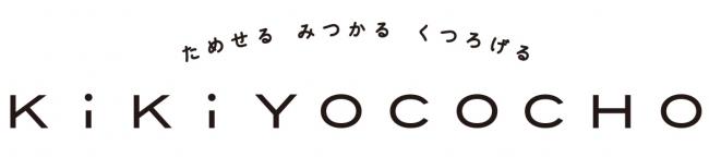 ナゴヤ女子必見!美・食・雑貨のフロア「KiKi YOCOCHO」が松坂屋南館2階にオープン! - d25003 443 645034 4