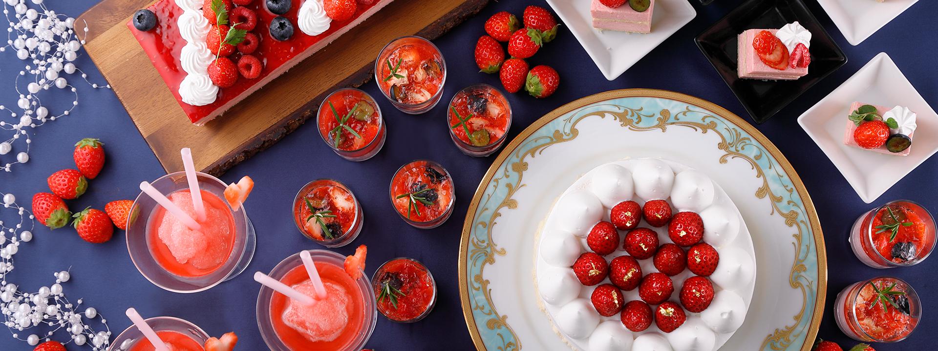 旬のいちごを贅沢に楽しめる「ナイトスイーツブッフェ ~Strawberry Hunt~」が開催! - restaurant grindelwald plan43022 img01