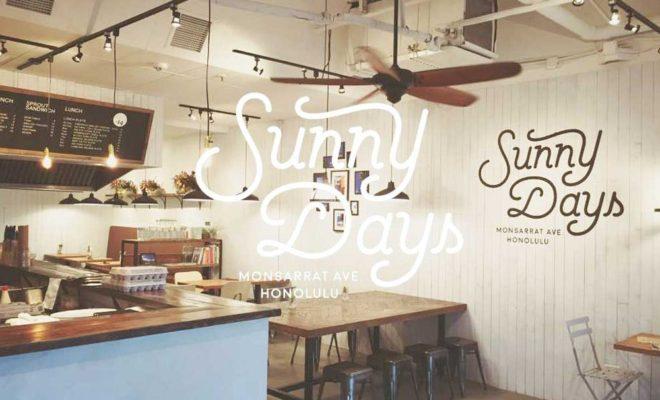 幅広い年代に大人気!ヘルシーなハワイアンカフェ「Sunny Days(サニーデイズ)」が名古屋に