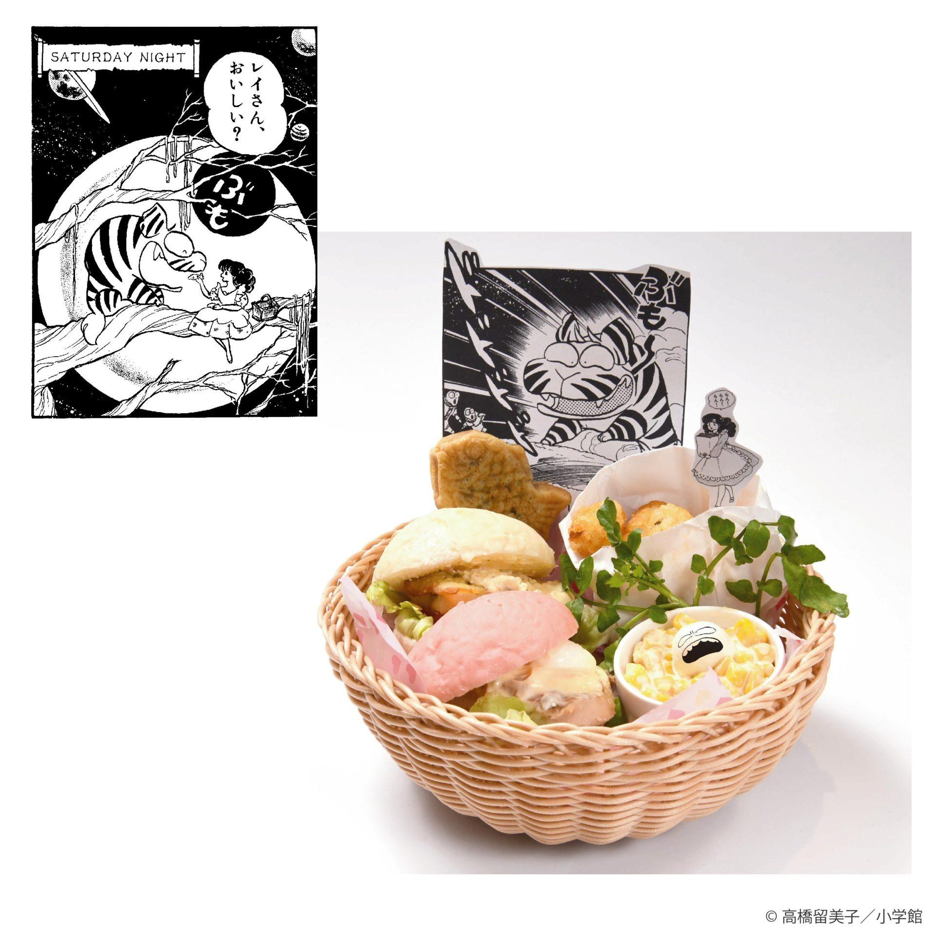 「うる星やつら」が帰ってきた!名古屋パルコでコラボカフェが開催中 - urusei02