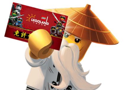 レゴランドが2周年記念イベントを開催!レゴニンジャゴー・ワールドで一人前のニンジャを目指そう