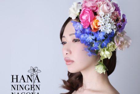 頭に花を盛れる贅沢体験とは?「HANANINGEN」であなただけの一枚を。