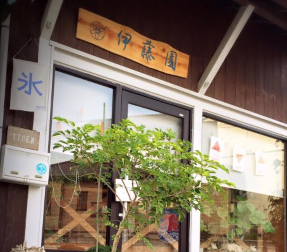 美味しくて可愛い苺スイーツが食べたいなら、岡崎のいちご農家「伊藤園」へ - 211bdb1dcb9925b90b41352538944fac
