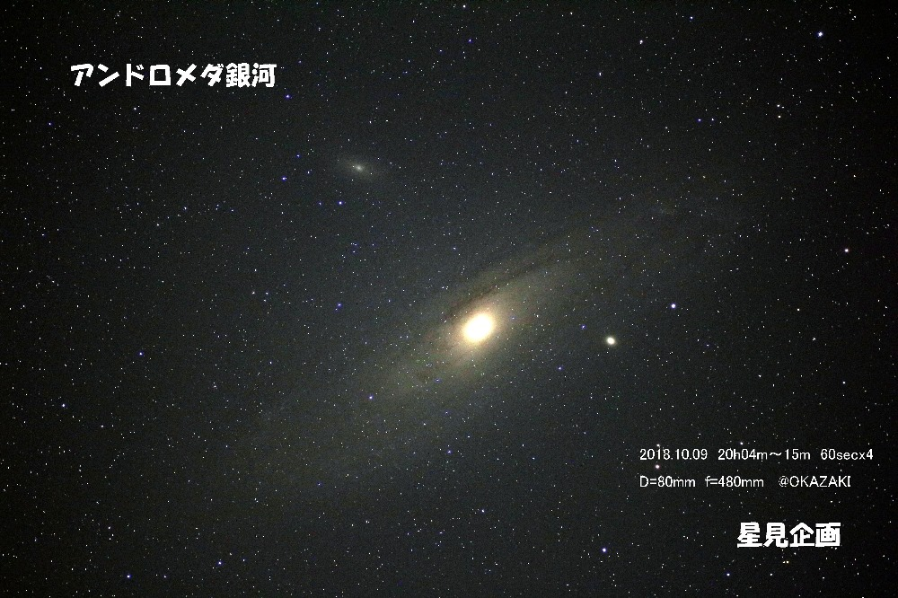 あなたの家で星空を楽しむなら!「自宅で天体観測」サービスに注目 - 56209481 374579220051173 8206458419796770816 n