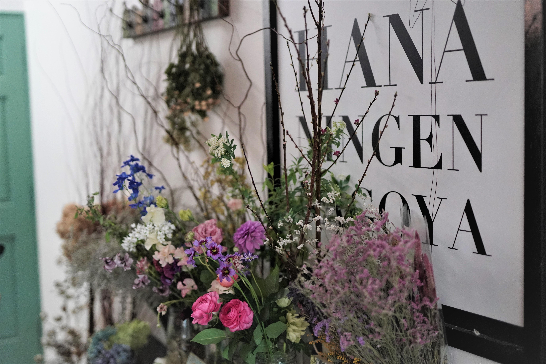 頭に花を盛れる贅沢体験とは?「HANANINGEN」であなただけの一枚を。 - DSC06666