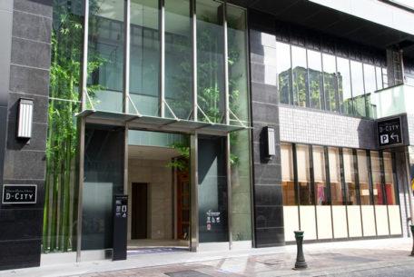 和空間を体感できる『ダイワロイヤルホテルD-CITY名古屋伏見』4月1日オープン