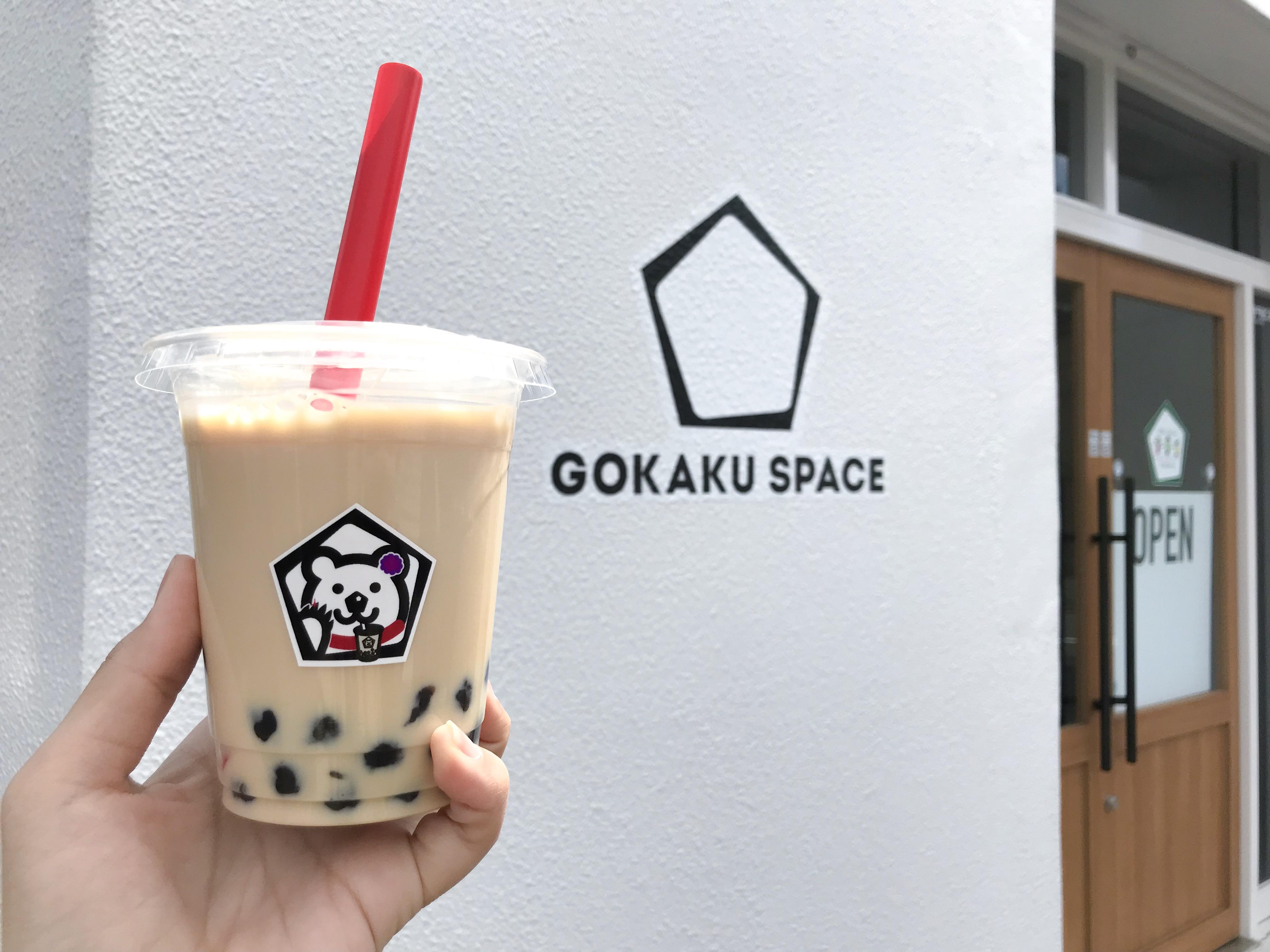 もちもち食感が人気!名古屋のタピオカドリンクのお店20選 - WeChat Image 20190322165834