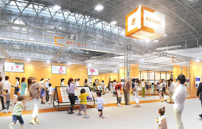楽しく医療・健康を学ぼう!医のテーマパーク「健康未来EXPO2019」が名古屋で開催 - expo02