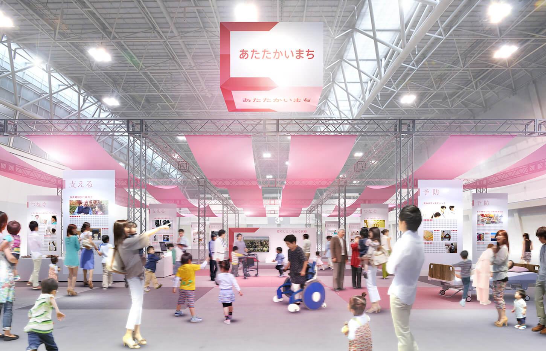 楽しく医療・健康を学ぼう!医のテーマパーク「健康未来EXPO2019」が名古屋で開催 - expo03